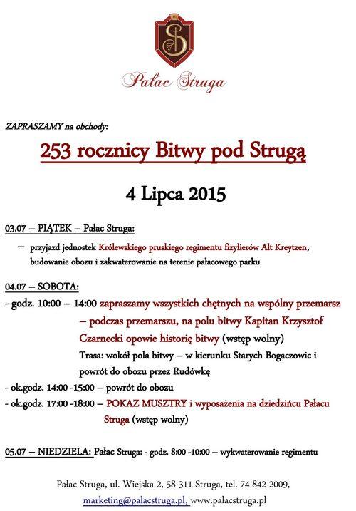 253Rocznica