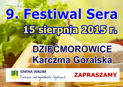 zaproszenie-festiwal-sera-2