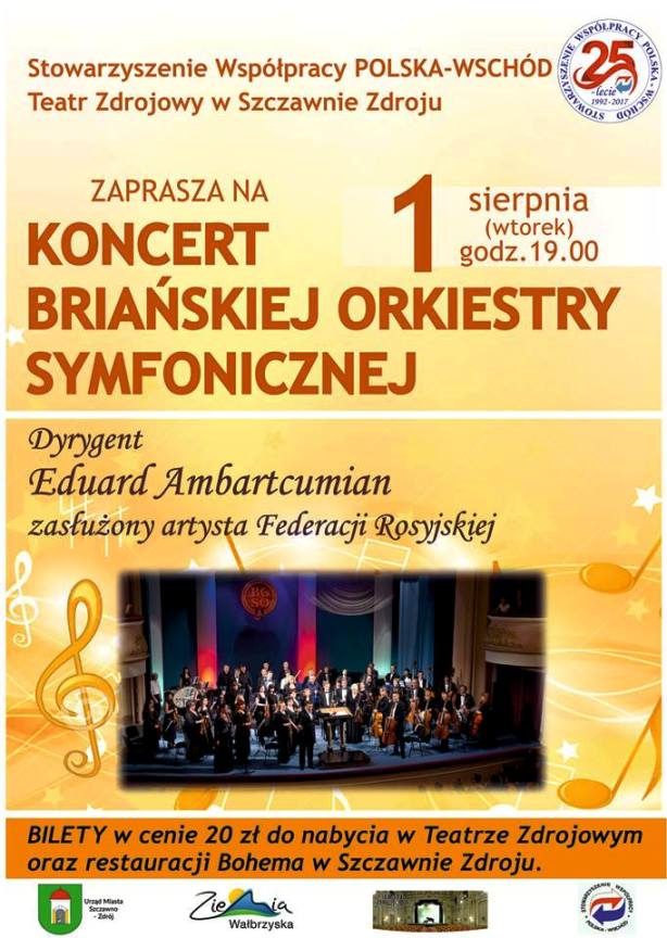 koncert Brianskiej Orkiestry Symfonicznej