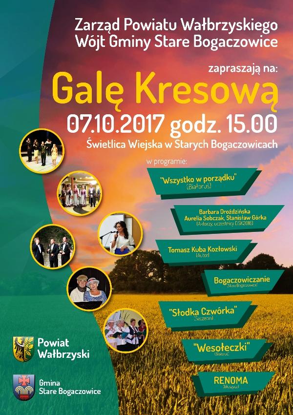 Gala Kresowa (2)
